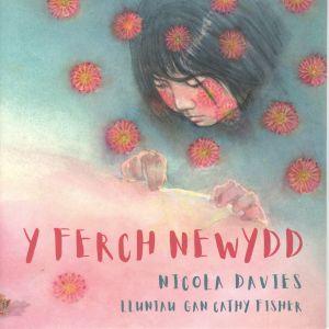 Ferch Newydd, Y