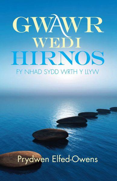 Gwawr Wedi Hirnos: Fy Nhad sydd wrth y Llyw