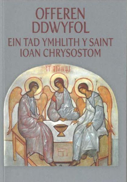 Offeren Ddwyfol - Ein Tad Ymhlith y Saint Ioan Chrysostom