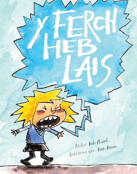 Ferch heb Lais, Y