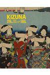 Kizuna - Japan, Cymru, Dylunio / Japan, Wales, Design