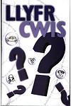 Cyfres Llyfrau Cwis: Llyfr Cwis