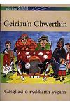 Pigion 2000: Geiriau'n Chwerthin - Casgliad o Ryddiaith Ysgafn