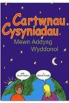 Cartwnau Cysyniadau Mewn Addysg Wyddonol