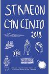 Straeon Cyn Cinio 2018 - Casgliad o Straeon Byrion Pabell Lên Eisteddfod Genedlaethol Caerdydd