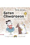 Sara Jones - Seren Chwaraeon / Sara Jones - Sports Superstar