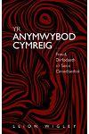 Safbwyntiau: Anymwybod Cymreig, Yr - Freud, Dirfodaeth a'r Seice Cenedlaethol