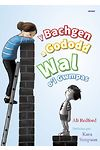 Bachgen a Gododd Wal o'i Gwmpas, Y