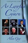 Cantorion o Fri: Ar Lwyfan Cymru