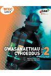 BTEC Cyntaf Gwasanaethau Cyhoeddus Lefel 2