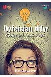 Cyfres Lobsgows: Dyfeisiau Difyr