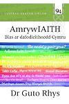 Llafar Gwlad: 94. Amrywiaith - Blas ar Dafodieithoedd Cymru
