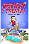 Brenin y Trenyrs