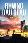 Rhwng Dau Olau