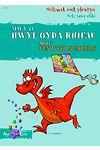 Helpwch eich Plentyn/Help Your Child: Mwy o Hwyl gyda Rhifau