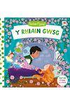 Cyfres Storiau Cyntaf: Rhiain Gwsg, Y