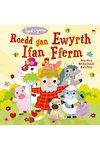 Tyrd i Ganu: Roedd gan Ewyrth Ifan Fferm / Sing-Along Old Macdonald Had a Farm