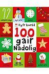 100 Gair Nadolig - Llyfr Bwrdd