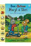 Cyfres Ben a Betsan: Hwyl a Sbri