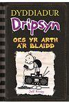 Dyddiadur Dripsyn: 10. Oes yr Arth a'r Blaidd