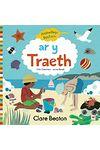 Archwilwyr Bychain: Ar y Traeth / On the Beach