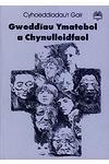 Gweddïau Ymatebol a Chynulleidfaol