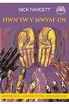 Hwn yw y Mwyaf Un