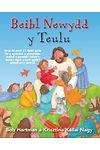 Beibl Newydd y Teulu
