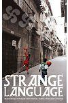 Strange Language – An Anthology of Basque Short Stories