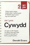 Cyfres Sut i Greu: Sut i Greu Cywydd