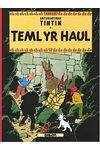Tintin: Teml yr Haul