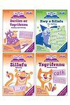 Help gyda Gwaith Cartref - Pecyn Llythrennedd CA2 / Help with Homework - Literacy Pack CA2