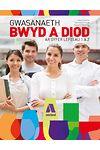 Gwasanaeth Bwyd a Diod - Lefelau 1 a 2