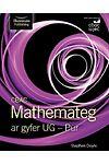 CBAC Mathemateg ar Gyfer UG - Pur