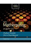 CBAC Mathemateg ar Gyfer U2 - Profion Ymarfer Pur a Chymhwysol