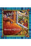 Fy Llyfr Englynion