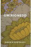 Gwirionedd