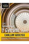 CBAC Safon Uwch y Gyfraith Llyfr 2 Canllaw Adolygu