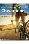 BTEC Cenedlaethol Chwaraeon: Llawlyfr Myfyrwyr Llyfr 2