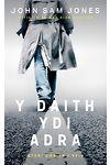 Daith Ydi Adra, Y - Stori Gŵr ar y Ffin