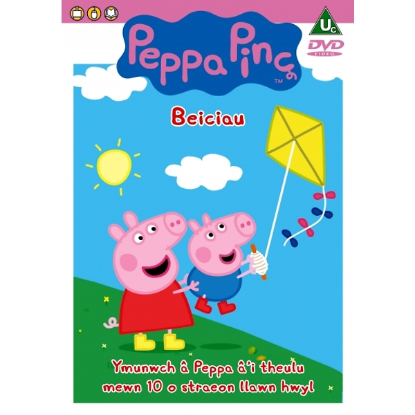 Peppa Pinc -Beiciau