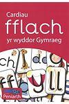 Cardiau Fflach y Wyddor Gymraeg