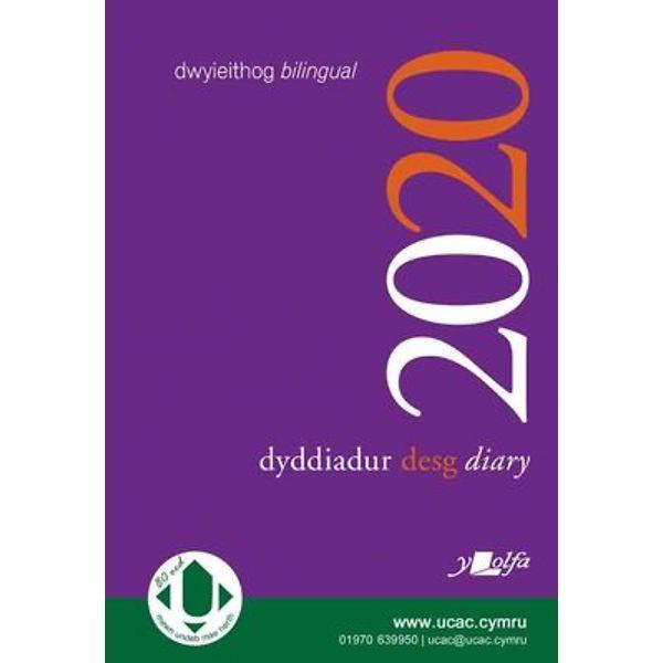 Dyddiadur Desg y Lolfa 2020
