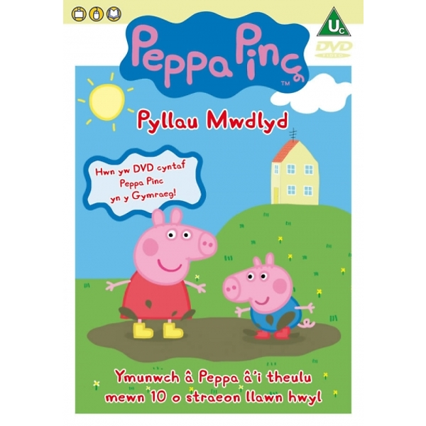 Peppa Pinc Pyllau Mwdlyd