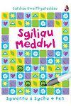 Sgiliau meddwl (thinking skills)