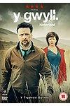 DVD - Y Gwyll